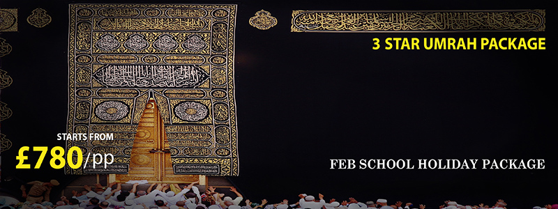 February School Holidays 3 Star Umrah Package 2021 - Times ...